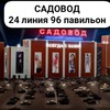 Валиджон Мухабатшоев 24-96