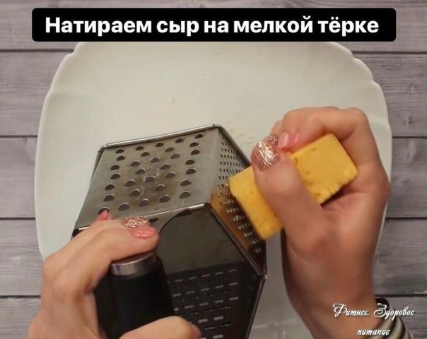 Сыpные чипcы из лaвaшa