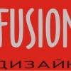 Дизайн интерьера от Fusion Design