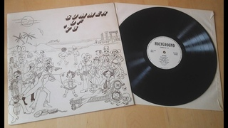 SKYBIRD Summer of `73 HOLYGROUND LP 250 Copies Only - Private Press £175 `VERY RARE UK FOLK`