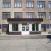 Крымский колледж общественного питания и торговл