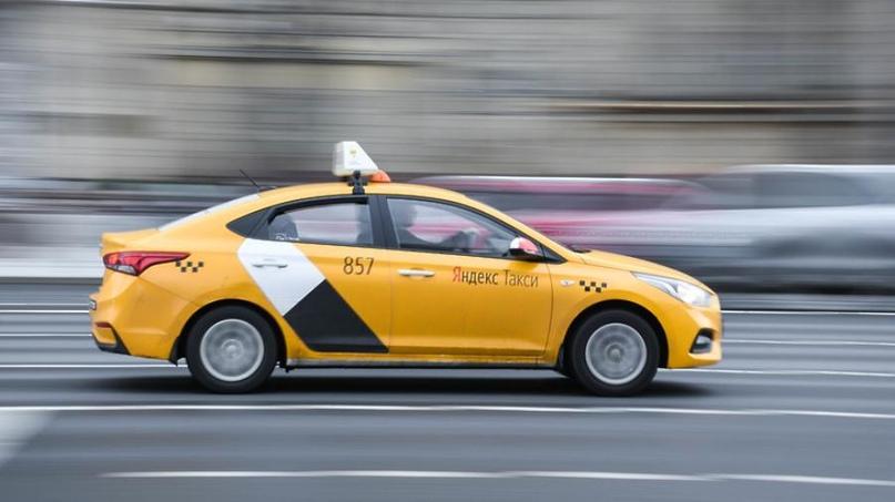 Такси за 56 тысяч рублей.