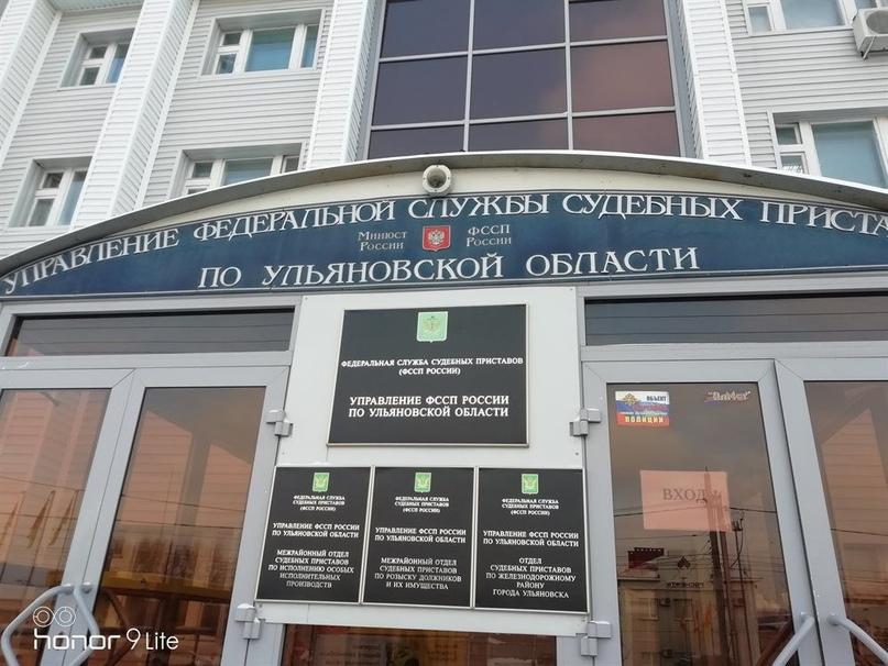 Ульяновец демонтировал свой гараж после вмешательства судебных приставов