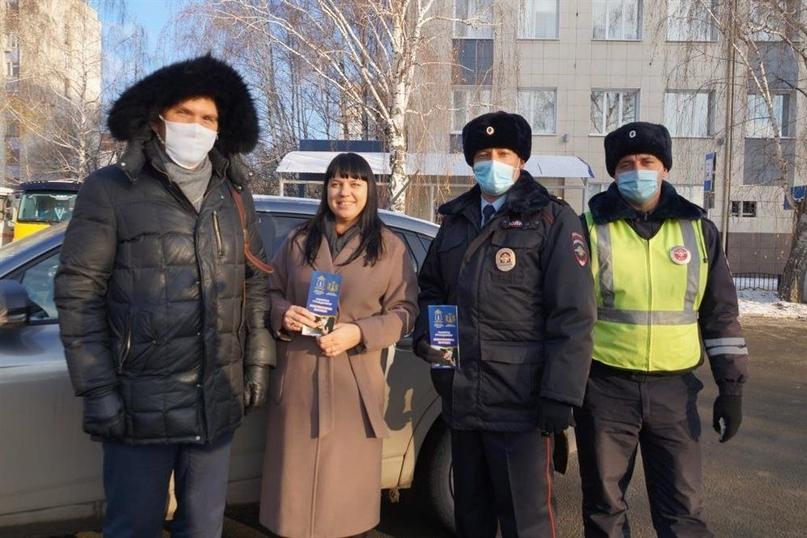 Ульяновская общественность и студенческий патруль сказали «нет коррупции!»