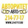 Заказ, прокат, аренда авто в Новосибирске