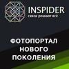 INSPIDER