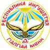 Лента новостей Ингушетии