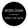 MODA DOMA interiors,  мебель | свет | декор