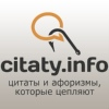 Цитаты (Citaty.info)
