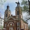 Александровский костёл в Вятке