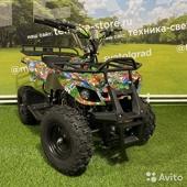 Детский квадроцикл Avantis ATV Classic E 800W