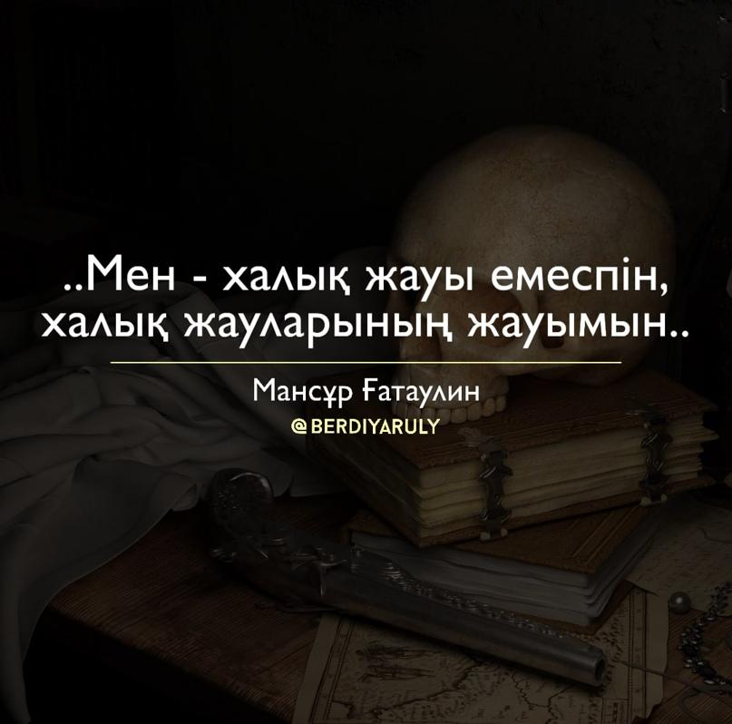 """✅ Нұрбек Бекбау: """"..Ашаршылық уақыттарында, қазақтың кейбір интеллигенттері де т..."""