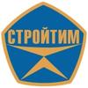 СТРОЙТИМ | Стройматериалы г.Сыктывкар
