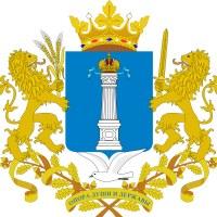 УльяновскВесь