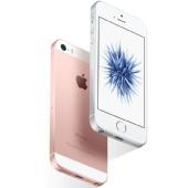 iPhone SE/32; Балабаново