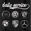 Daily Service: техцентр Audi, VW, Skoda