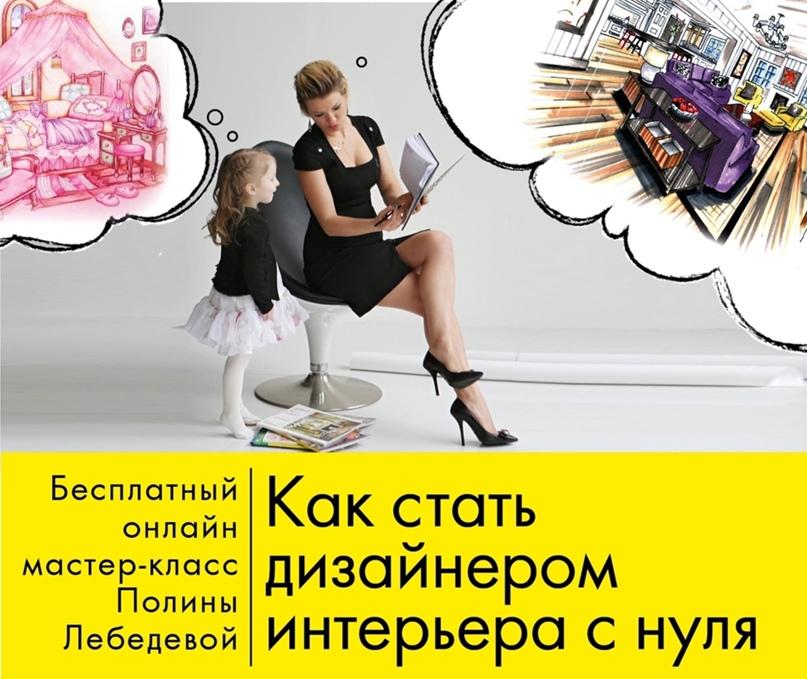 🎀Высокооплачиваемая профессия для творческих мамочек! С возможностью зарабатывать удаленно!