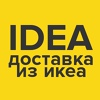 Ikeya Bryansk