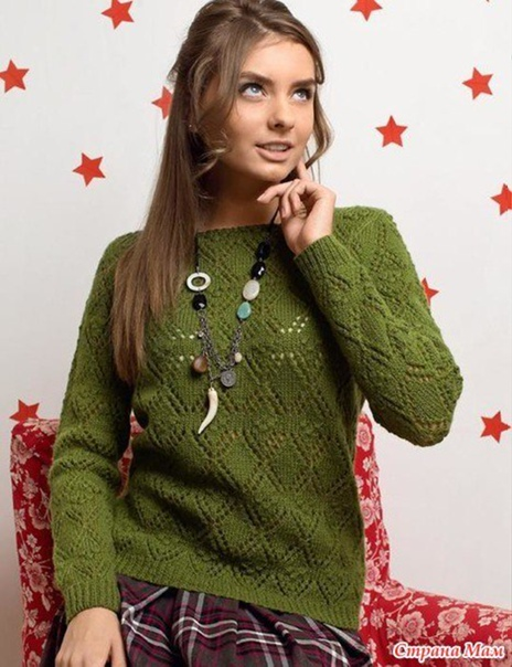 Ажурный пуловер  Размер: 46/48.   Вам потребуется: 315 г пряжи Камтекс...