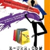E-UKR.COM турецкая одежда оптом