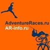 AdventureRaces.ru Приключенческие гонки