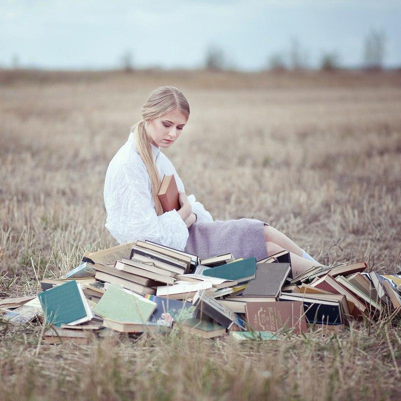 Все люди, как книги, и мы их читаем,