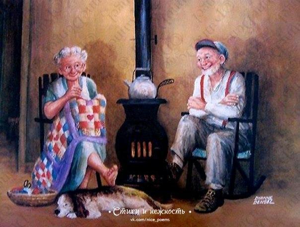Я буду старушкой, а ты — старичком,