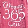 Женский журнал • Woman 365