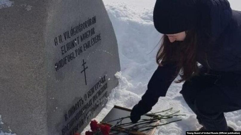 В Орске единороссы возложили цветы к захоронению союзников нацистов, думая, что...