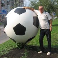 АлександрТкемаладзе