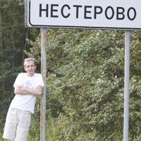 АнтонНестеров