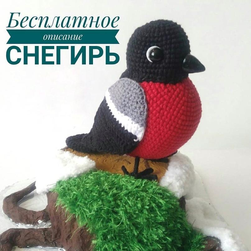 Снегирь от автора emusatskova_toys