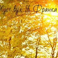 ΒячеславΗикифоров