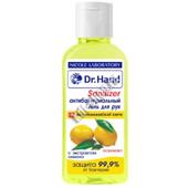 Антибактериальный гель для рук с экстрактом лимона (Флакон 50 мл)