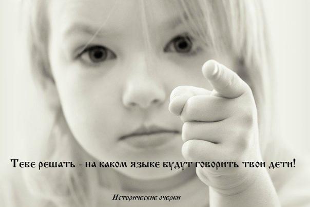 200 иностранных слов, которым есть замена в русском языке.