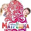 "Детский центр сад""Матрёшка"""