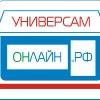 УНИВЕРСАМ-ОНЛАЙН