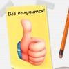 Дневник-Успеха.com