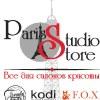 Paris Studio Store профессиональная косметика