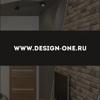 Design-one