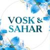 Шугаринг в Омске. Студия депиляции Vosk&Sahar
