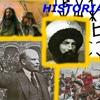 История - от древности до наших дней