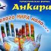 Nika Solnechnaya