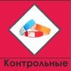 Контрольные браслеты Tyvek - Казахстан