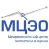 Центр независимой экспертизы и оценки МЦЭО