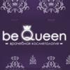 Салон косметологии в Благовещенске Be Queen.