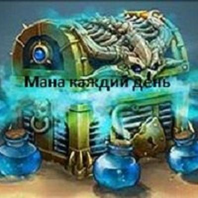 Артём Тельнов, Попельня