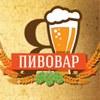 Я - Пивовар! Интернет-магазин Домашние пивоварни