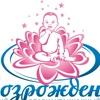 """Детский РЦ """"Возрождение"""" г. Кемерово"""