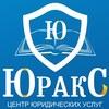 Юридические услуги в Самаре / Юристы / Адвокаты